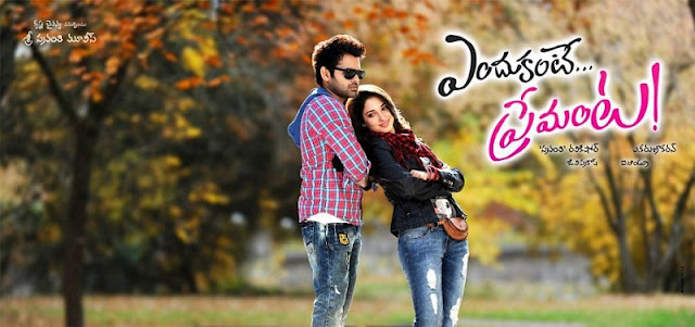 endukante premanta movie free  3gp