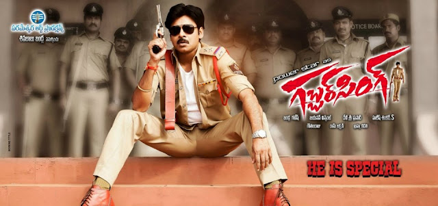 gabbar singh all mp4 songs